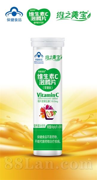 蓝帽系列 维生素C泡腾片(苹果味)
