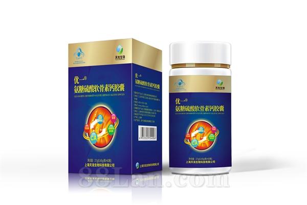 优一®氨糖硫酸软骨素钙胶囊 新品上市 增加骨密度 贴牌大包