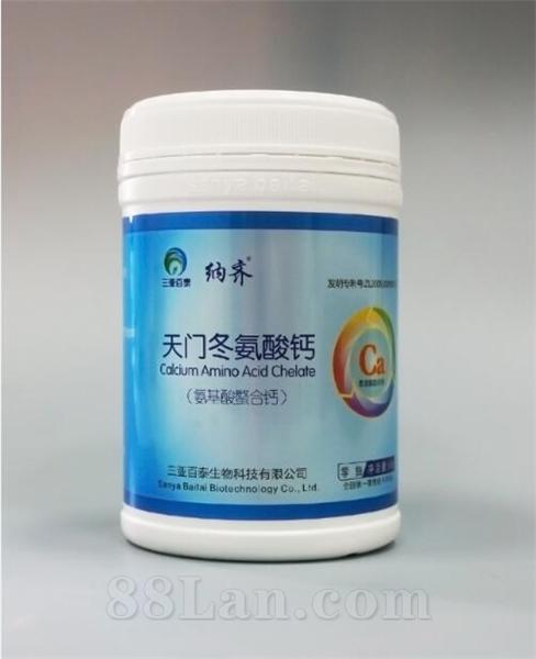 纳齐天门冬氨酸钙孕妇纳米螯合钙中老年人骨质疏松钙立速