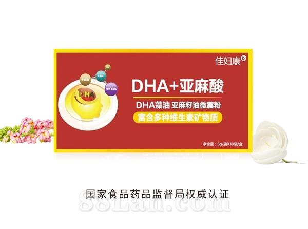 佳�D康DHA藻油��麻籽油微�Z粉 孕�DDHA