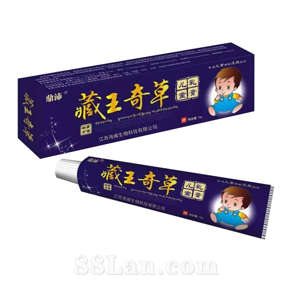 藏王奇草�和�乳膏