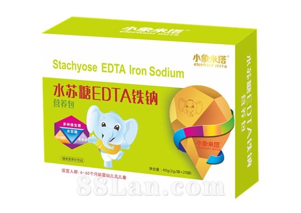 小象米塔水苏糖EDTA铁钠