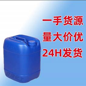 一手�源―――�o水乙醇(�75%酒精 大桶�b)