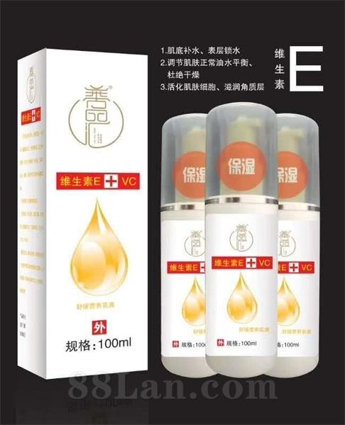 善品汇维生素E乳