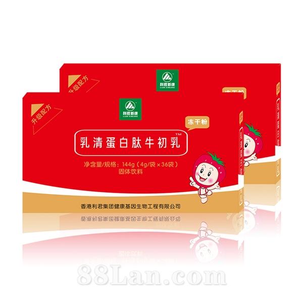乳清蛋白肽牛初乳冻干粉