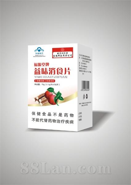 南京同仁堂益味消食片