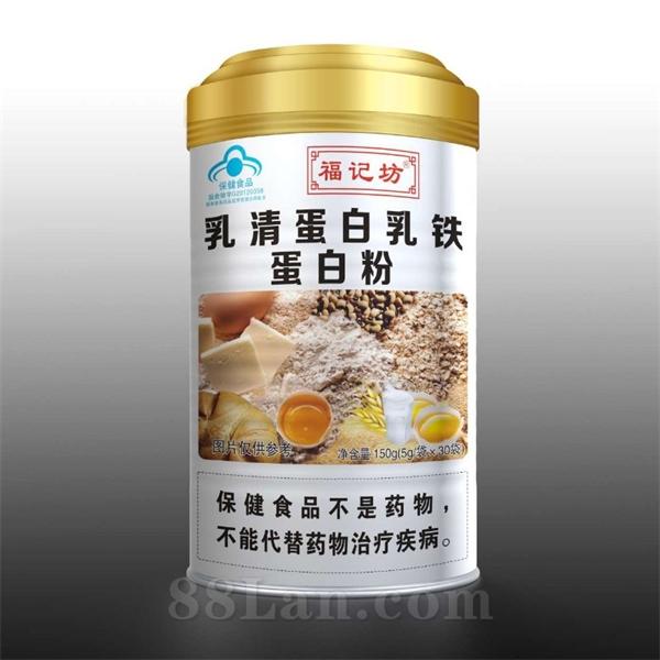 乳清蛋白乳铁蛋白粉