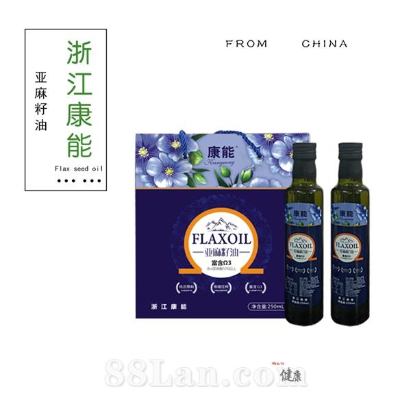 康能亚麻籽油礼盒装250ml*2孕妇月子油宝宝辅食油