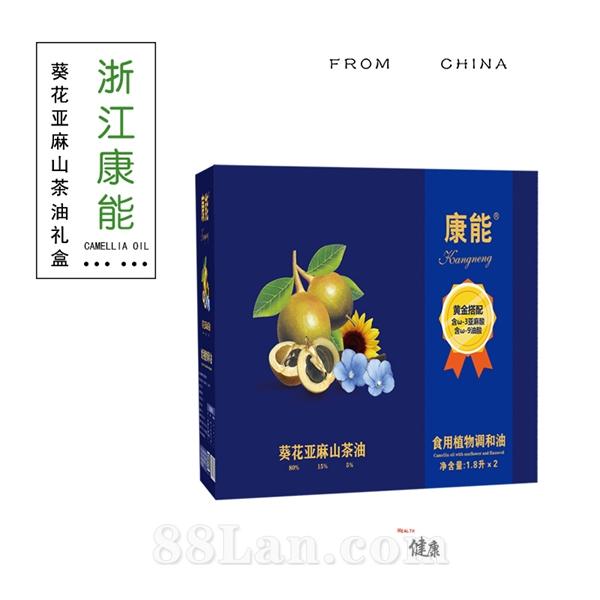 康能食用植物调和油礼盒装1.8l*2葵花亚麻山茶油