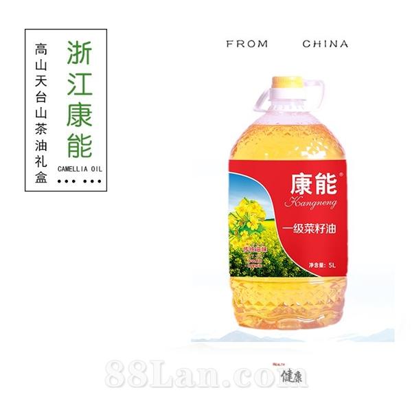 康能一级菜籽油5L非转基因