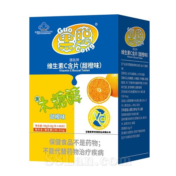 果��S生素C含片 橙子�SC