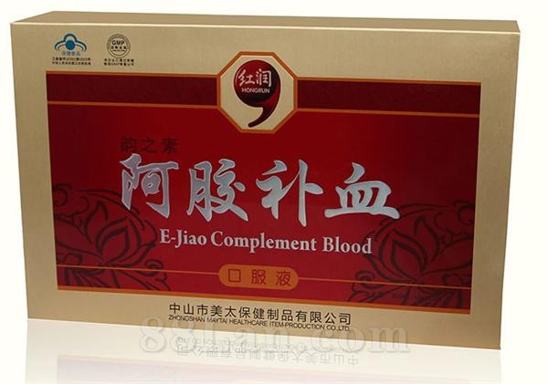 阿胶补血口服液 贫血的好帮手 生产厂家 订制工厂
