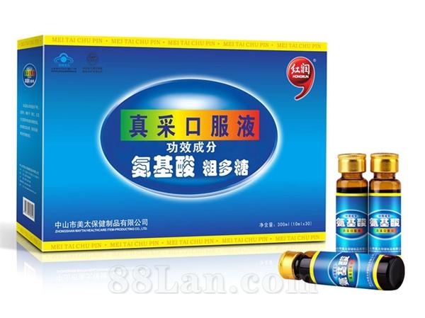 氨基酸真采口服液  延缓衰老的好帮手  可代理可订制生产