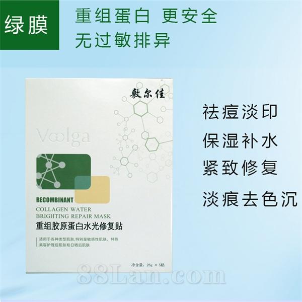 敷尔佳重组胶原蛋白修复绿膜