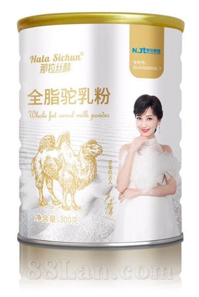 那拉丝醇 全脂驼乳粉 驼奶