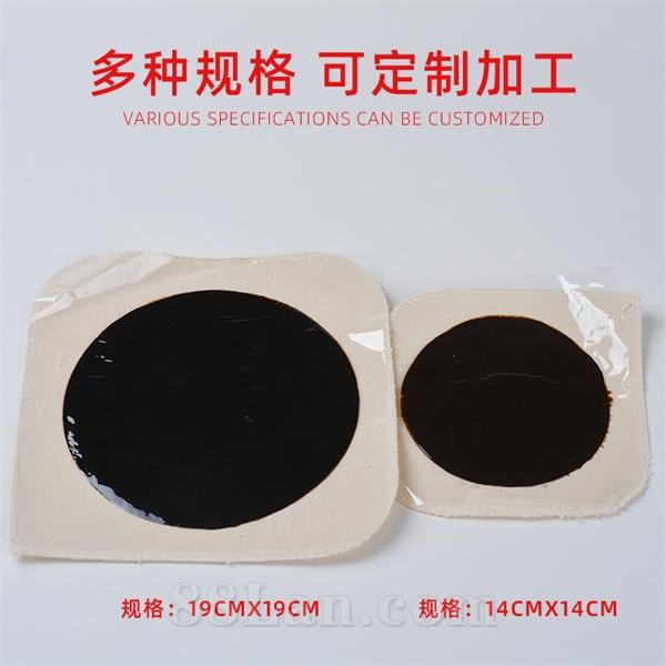 源头厂家膏药批发加工定制oem代工贴牌黑膏可定制各种尺寸