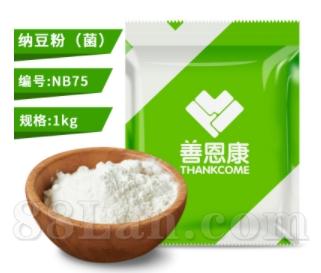 直投式納豆發酵劑-納豆菌粉