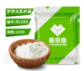 羅伊氏乳桿菌凍干粉原料-乳酸菌原料