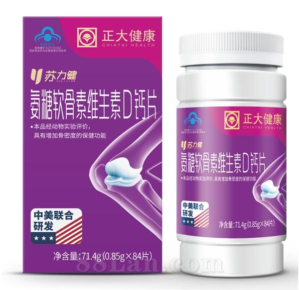氨糖软骨素维生素D钙片