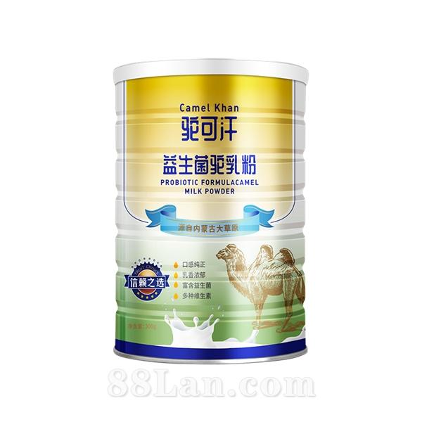 驼可汗 骆驼奶粉 益生菌驼奶粉 骆驼奶粉生产厂家加盟代理