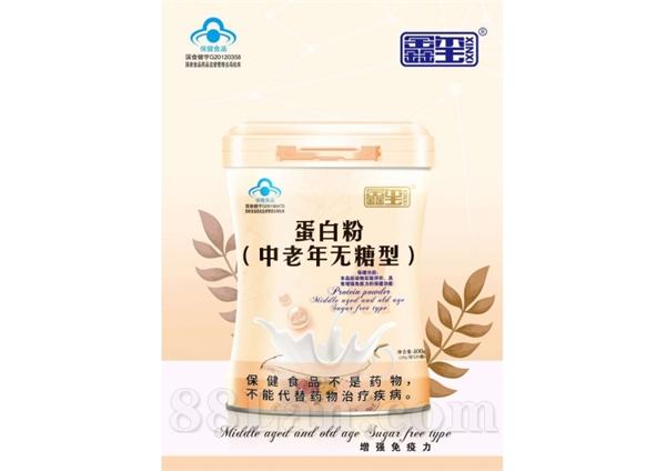蛋白粉(中老年無糖型)