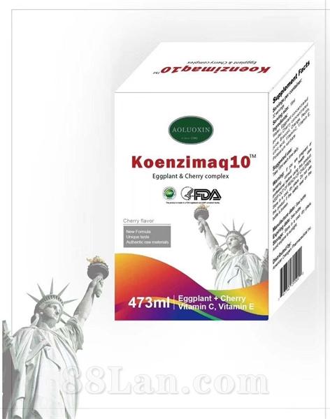 美国原装进口液体辅酶Q10