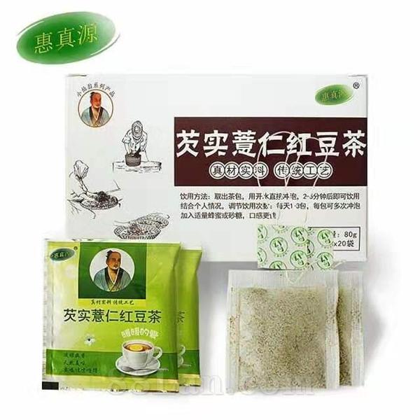 芡实薏仁红豆茶