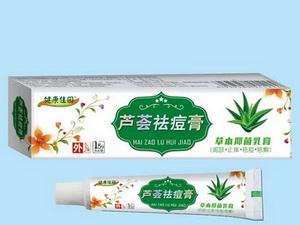 芦荟祛痘膏-草本抑菌乳膏