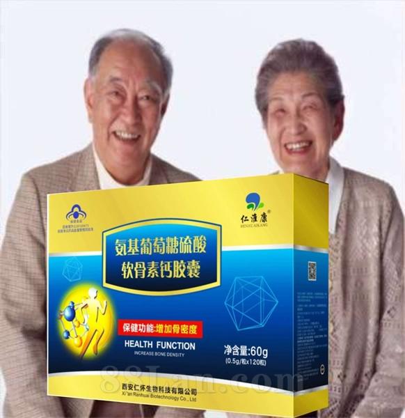仁淮康氨基葡萄糖硫酸软骨素钙胶囊 3效合1