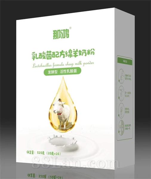 乳酸菌配方绵羊奶粉中老年人爱喝的羊奶粉
