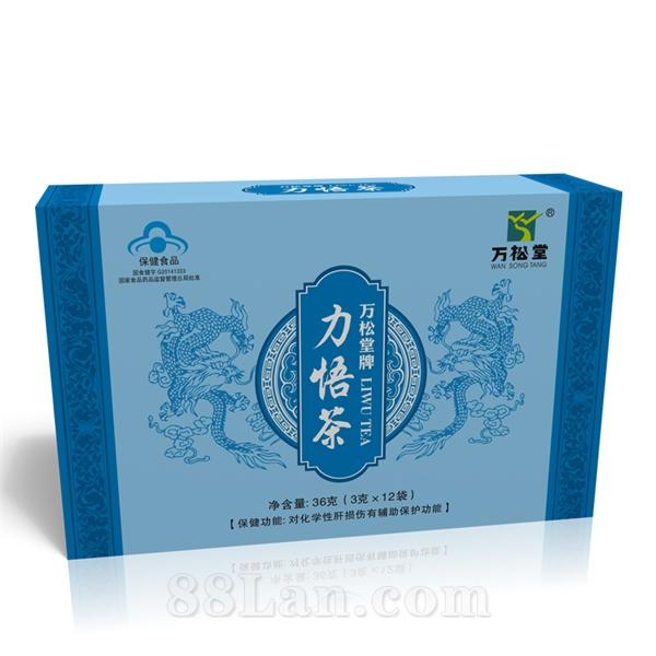 蓝帽产品万松堂力悟茶保健食品健字号养肝茶