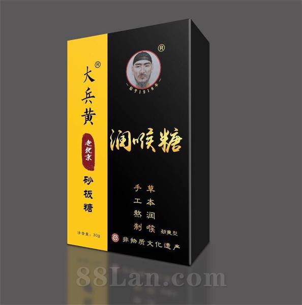 大兵黄老北京砂板糖-润喉糖-含片