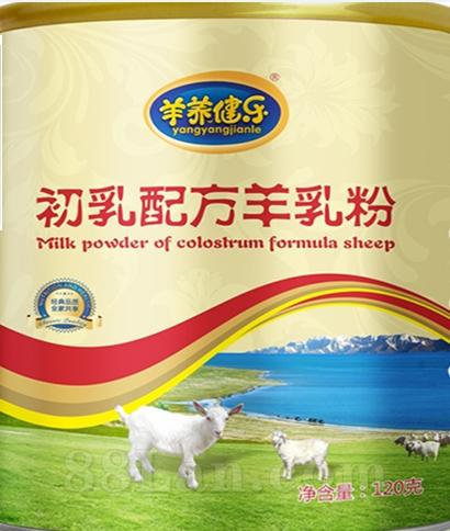 那拉成人羊奶粉,羊奶粉厂家