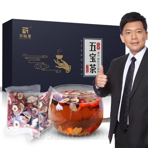 组合花草茶万松堂人参五宝茶玛咖桑葚枸杞红枣男人茶
