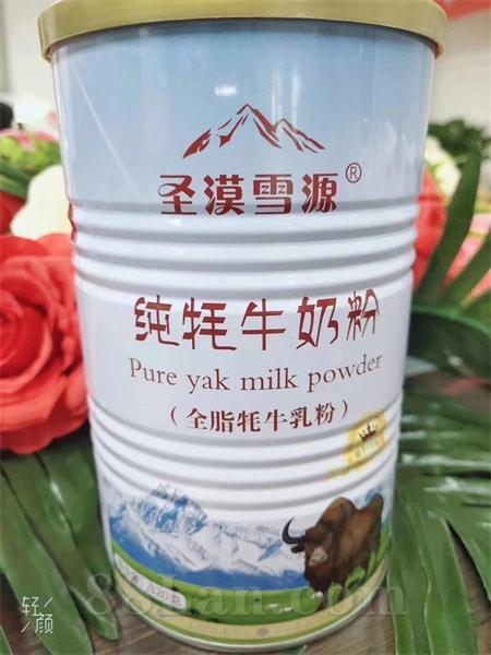 那拉陇原圣漠雪源牦牛奶粉,牦牛奶粉厂家