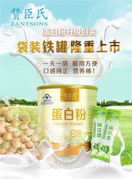 蛋白粉 (一天一袋)
