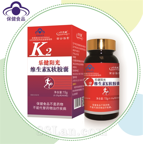 金骨活素(维生素K软胶囊)-点钙入骨