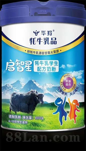 启智星 牦牛乳学生配方奶粉(6-15岁学生适用)牦牛奶粉