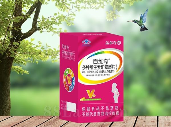 百维奇牌多种维生素矿物质片(孕妇乳母) 90片