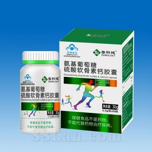 氨糖软骨素钙胶囊