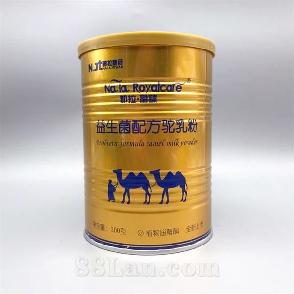 骆驼奶粉骆驼奶粉厂家骆驼厂家