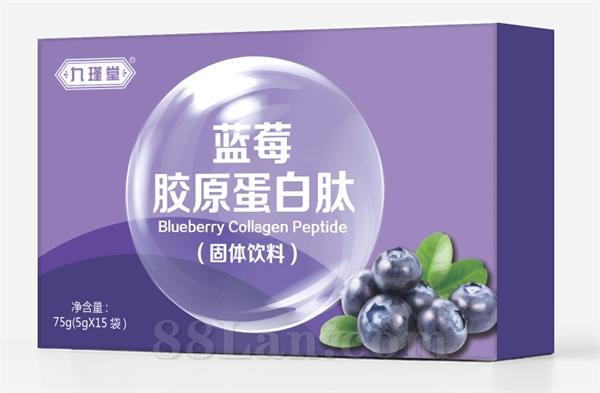 蓝莓胶原蛋白肽固体饮料