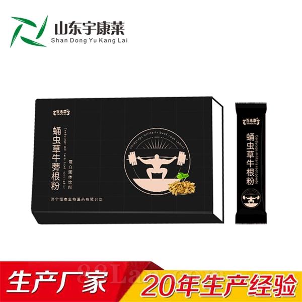 蛹虫草牛蒡根片生产厂家山东济宁宇康莱生物蛋白固体饮料代工