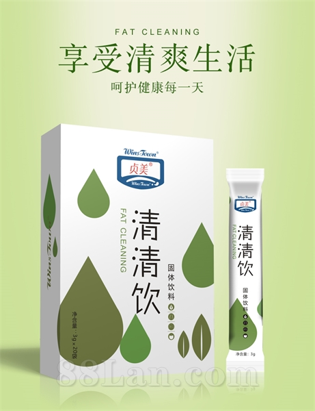 非光明清清饮膳纤饮的作用贞美固体饮料美容养生产品