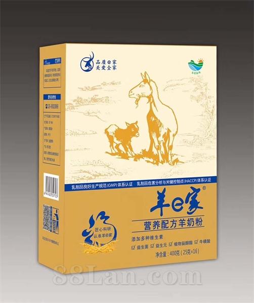 羊e家营养配方羊奶粉