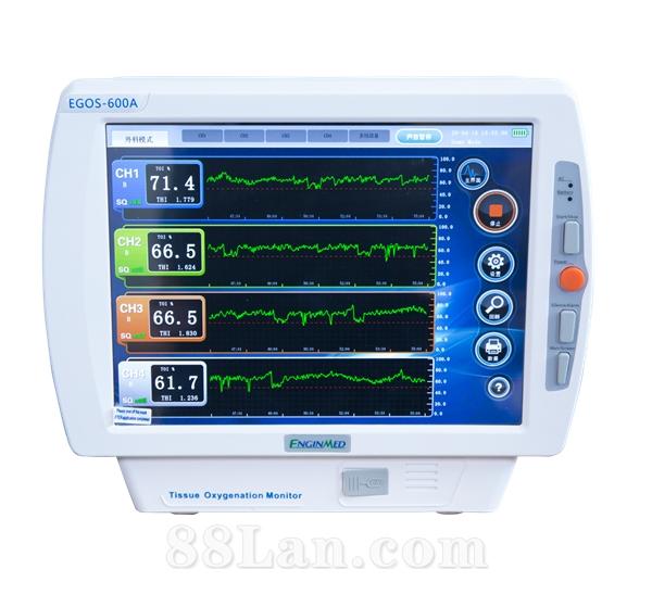 EGOS-600系列近红外组织血氧参数无损监测仪/脑氧监测仪