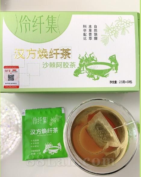 �h方���w茶�S家高端定制袋泡�B生茶微商�a品