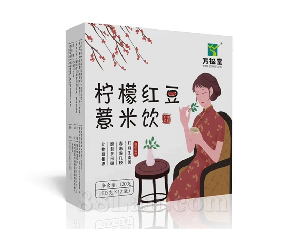 万松堂新品柠檬红豆薏米饮祛湿可溶性冲调饮品