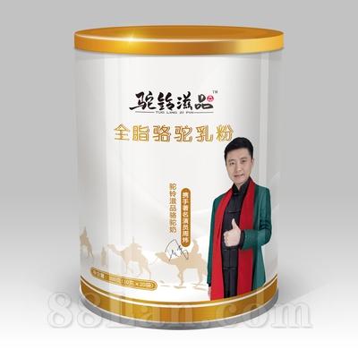 驼铃滋品全脂骆驼乳粉