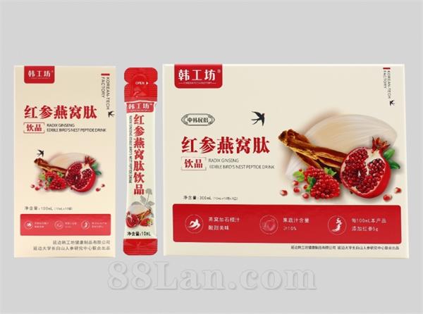 红参燕窝肽饮品